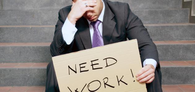 العلاقة بين البطالة والتضخم
