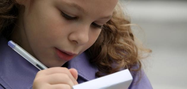 تعلم الكتابة والقراءة