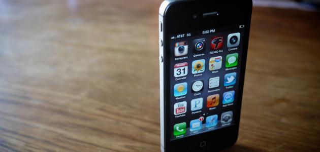 أفضل 10 هواتف ذكية في عام 2010