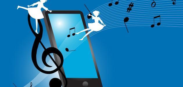 برنامج لإزالة الموسيقى من الأغاني للآيفون حياتك