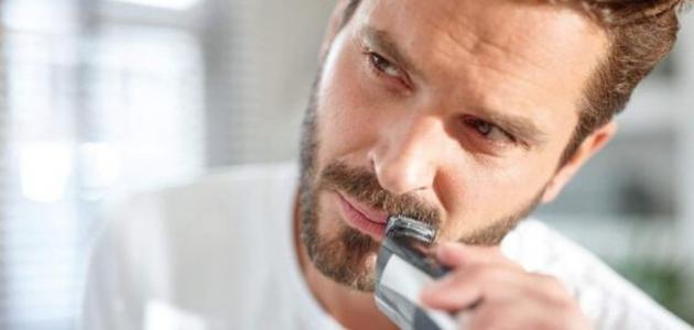 إزالة شعر الوجه الدائم للرجال