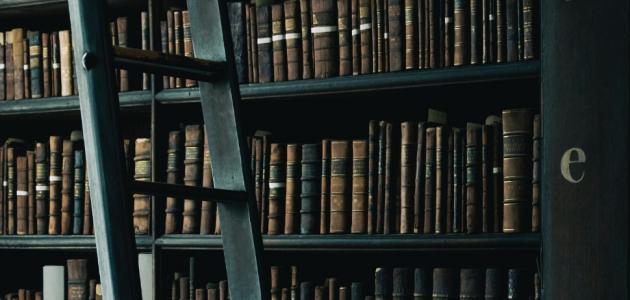 كتاب collins