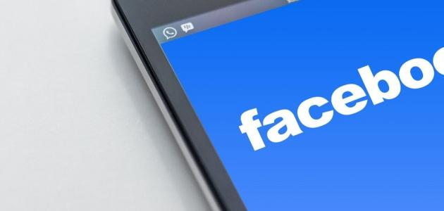 كيفية استخدام الفيس بوك من الموبايل