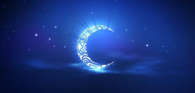احاديث عن فضل رمضان