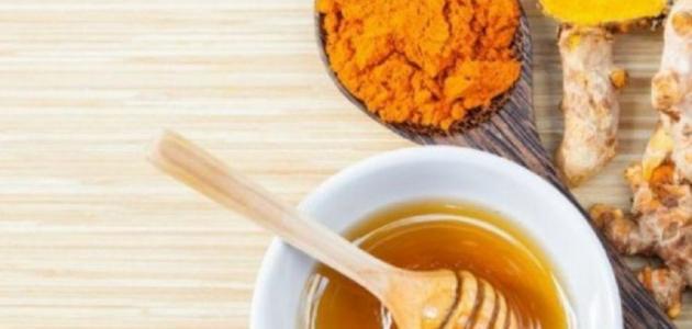 فوائد الكركم مع العسل
