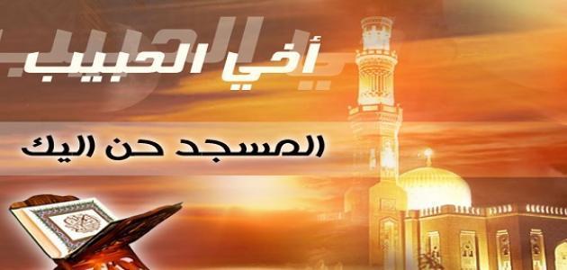 حكم من ترك صلاة الجمعة