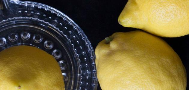 فوائد الليمون الاصفر