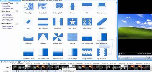 برنامج إضافة الصور للفيديو