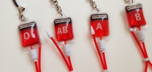 عدد فصائل الدم