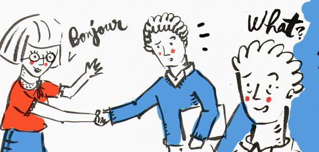 كيف تعلم الفرنسية بسهولة