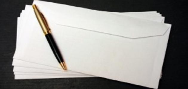 كيف تكتب خطاب رسمي