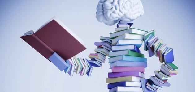 علم النفس وتطوير الذات