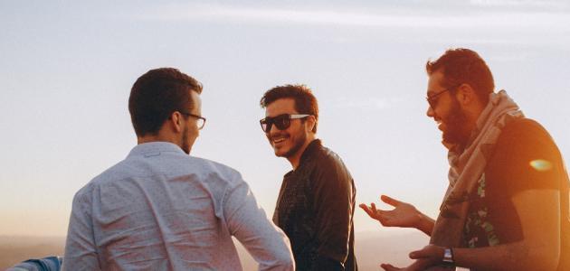 حديث نبوي عن الصداقة