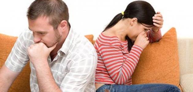 حل المشاكل الزوجيه المستعصيه