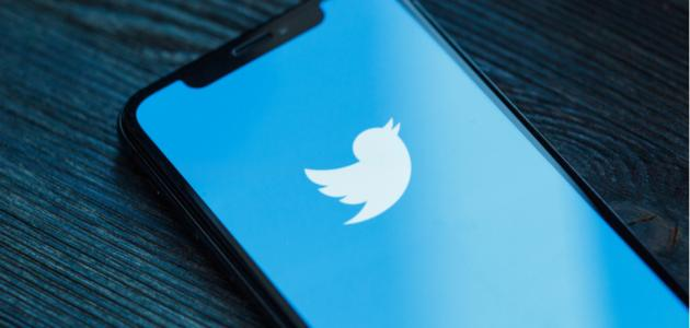 كيف تنشئ حسابًا على تويتر؟