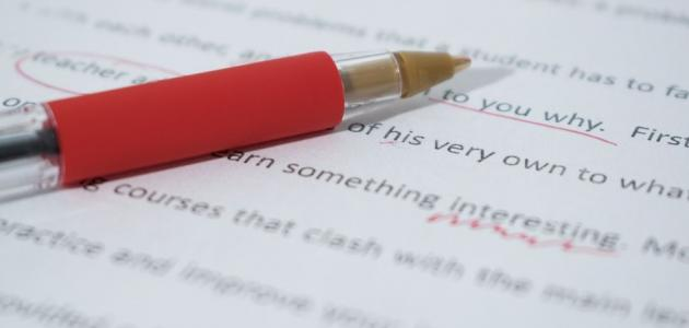 طرق تعلم اللغة الإنجليزية