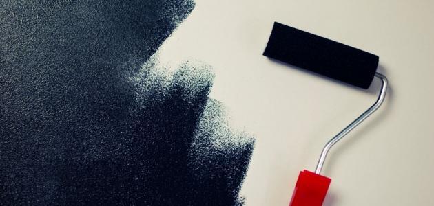 أدوات صبغ الجدران
