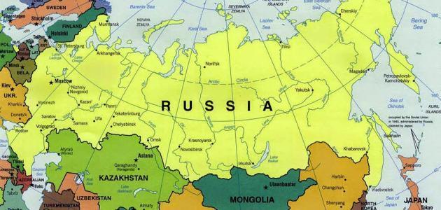 في اي قارة تقع روسيا