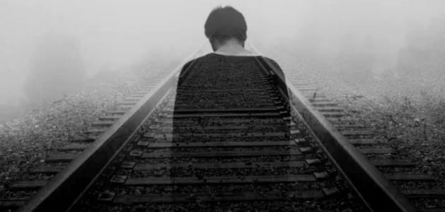 علاج الضيقة والاكتئاب