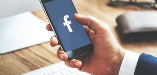 طريقة إنشاء إيميل على الفيس بوك