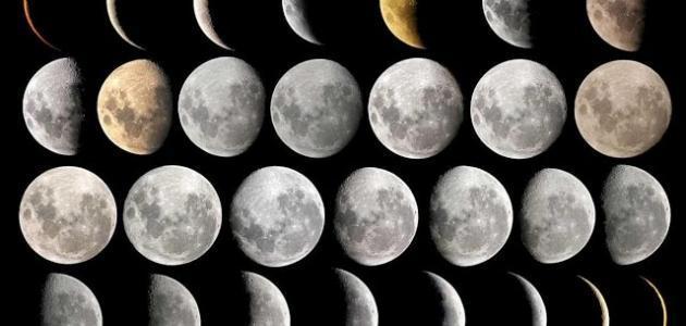 مراحل القمر خلال الشهر