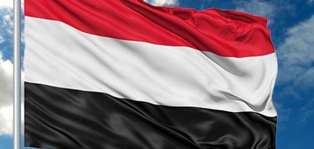 عدد سكان اليمن