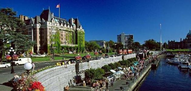 مدينة فكتوريا كندا