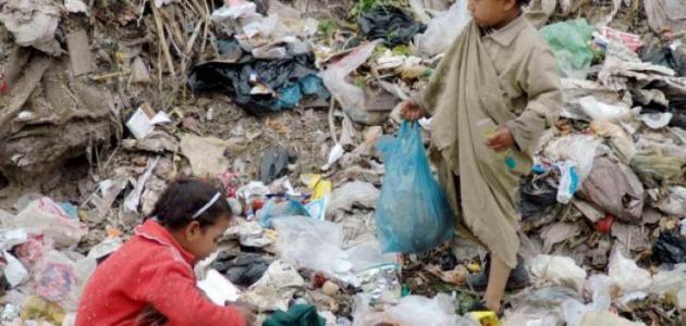 مظاهر الفقر