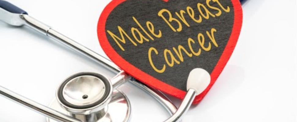 هل كتلة سرطان الثدي مؤلمة؟